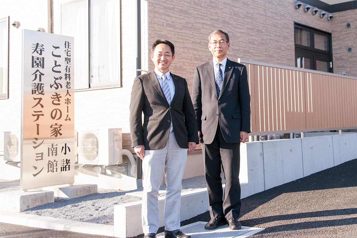代表取締役社長 持田 勉様
